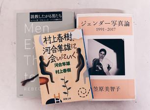 book review by hikari sawada - vol. 1