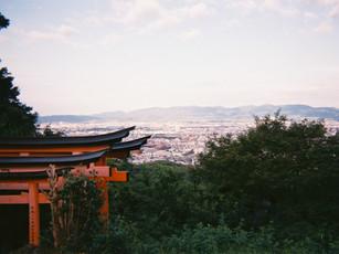 traveling japan: kyoto