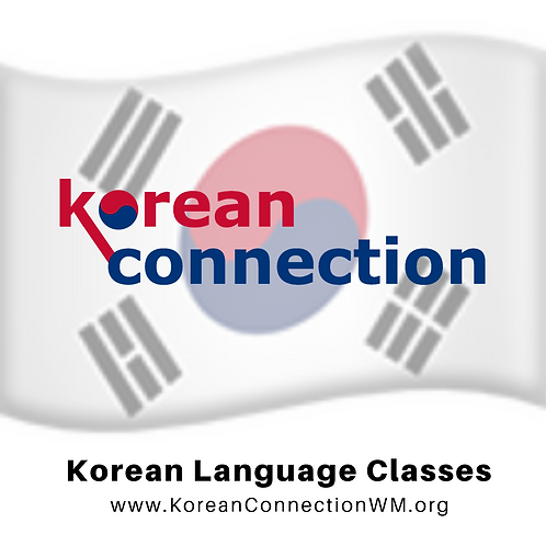 Korean Language Class for Students