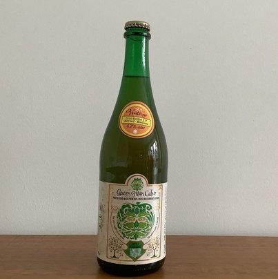 Green Man Cider - Gros Oeillet S.V 2019 Vintage
