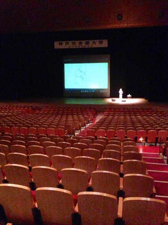 神戸市教育委員会主催 『神戸市老眼大学』卒業式 最終講演会にて。