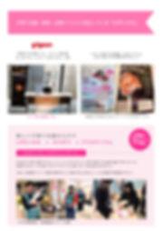 LIFEニュース 01 5.jpg