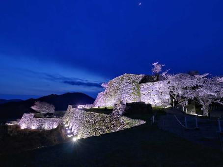 竹田城跡特別上映会にお越しくださる皆様へ