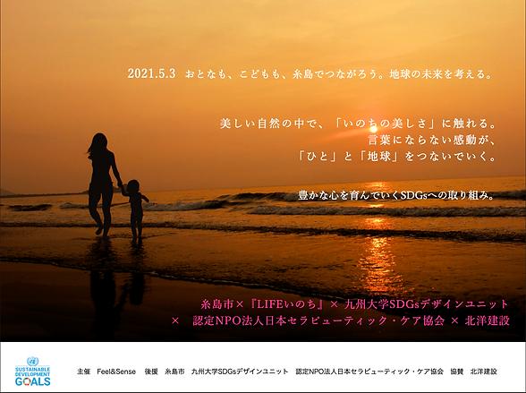 スクリーンショット 2021-04-09 18.41.56.png