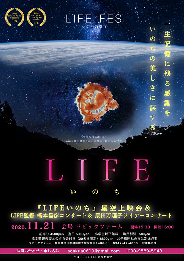 LIFE 11.21.jpg