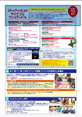 スクリーンショット 2019-09-04 14.16.42.png