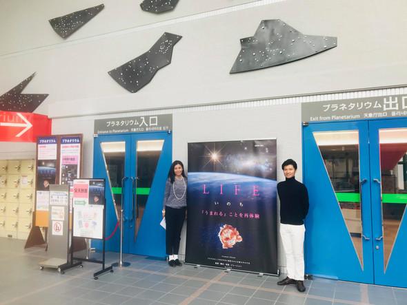 神戸新聞にプラネタリウム番組「LIFEいのち」が紹介されました