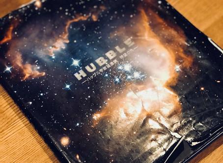 天文学の教育