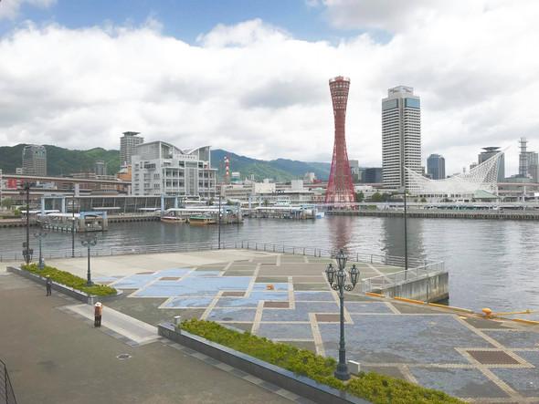 『神戸に新しい文化を創る』