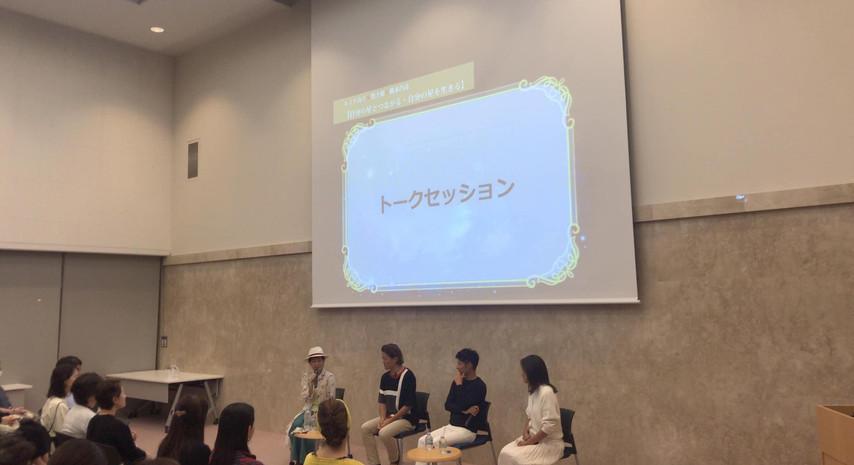 KADOKAWAにて「LIFEいのち」上映会。監督のトークセッションが開催されました