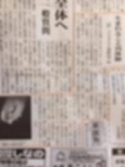 21908427_1455106871246553_861771129_o.jp