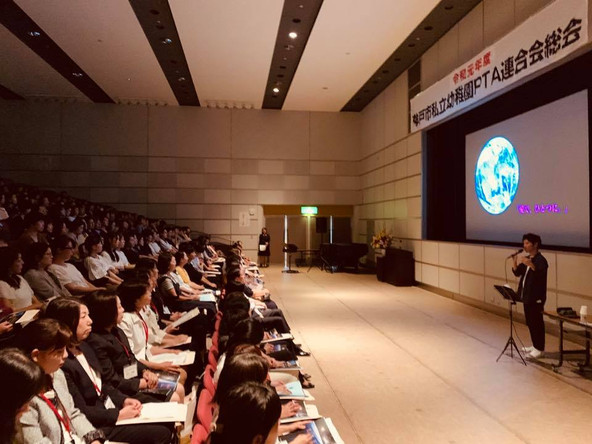 神戸市私立幼稚園PTA連合会総会