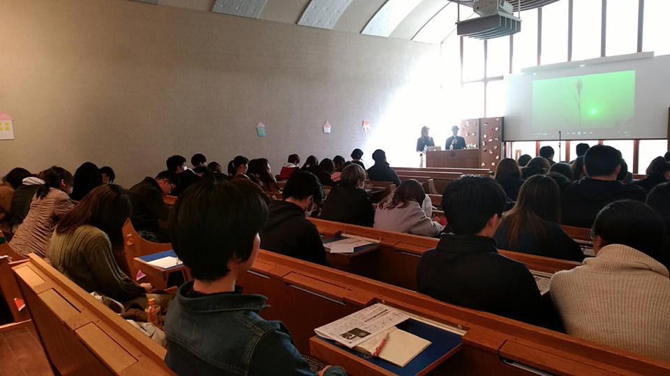 東京未来大学 こども心理学の生徒に向けたプログラム
