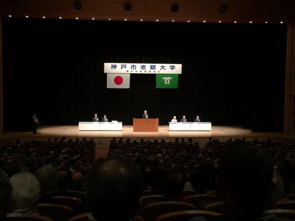 神戸市 老眼大学卒業式にて