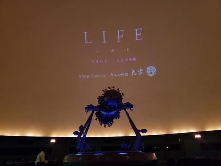 2月、3月は天ぷら料理 花歩さんによる「LIFEいのち」上映のご提供です