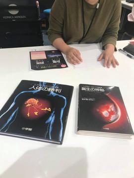 レナートさんの本.jpg