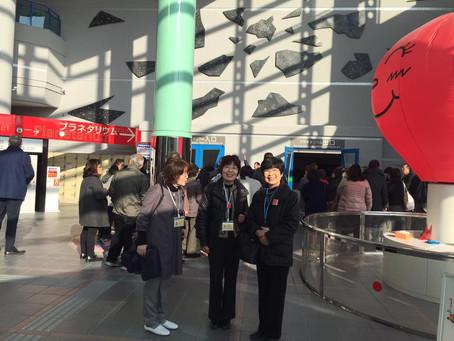 民生委員の方々が70名で姫路科学館へ!
