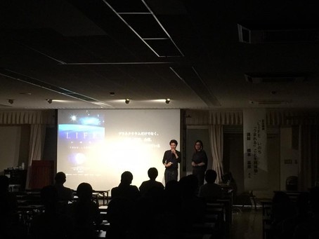 姫路市教職員組合 姫路教育文化研究会の全体会・講演会にて