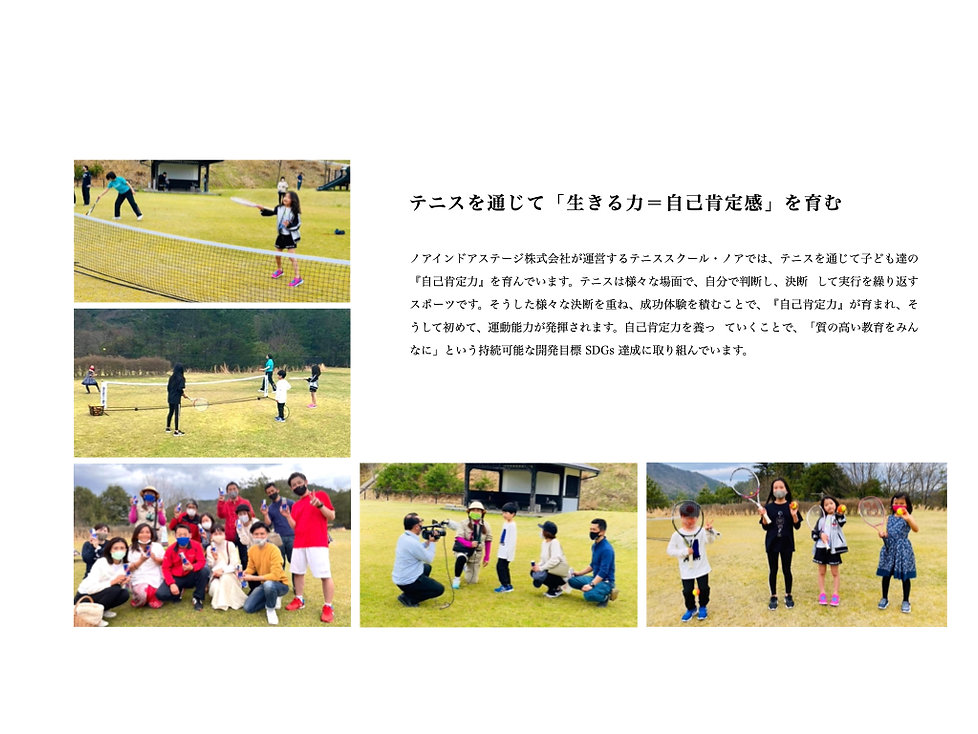 竹田城 レポート.003.jpeg