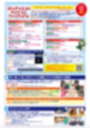 スクリーンショット 2019-09-04 14.21.06.png