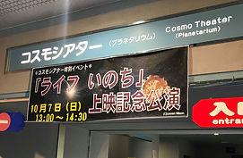 福岡県ポスター.jpg
