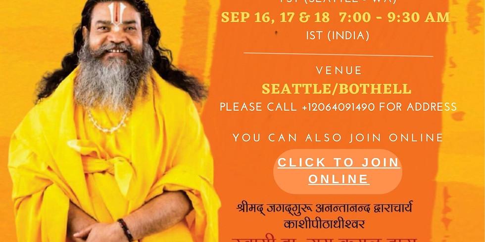 Shri Ram Katha - Seattle/Bellevue/Bothell