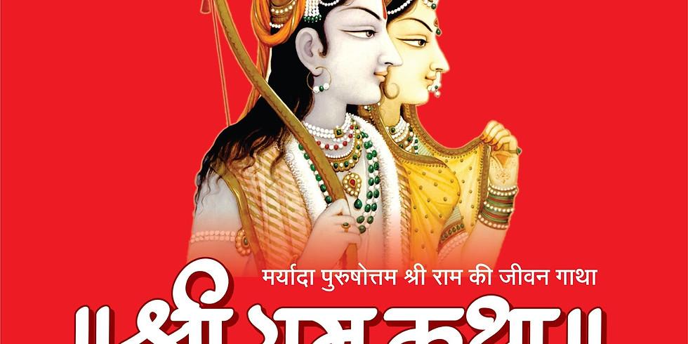 Shri Ram Katha (Fairfax Station, VA, USA) (1)