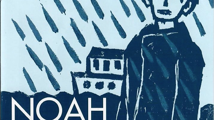 """CD """"Noah"""""""