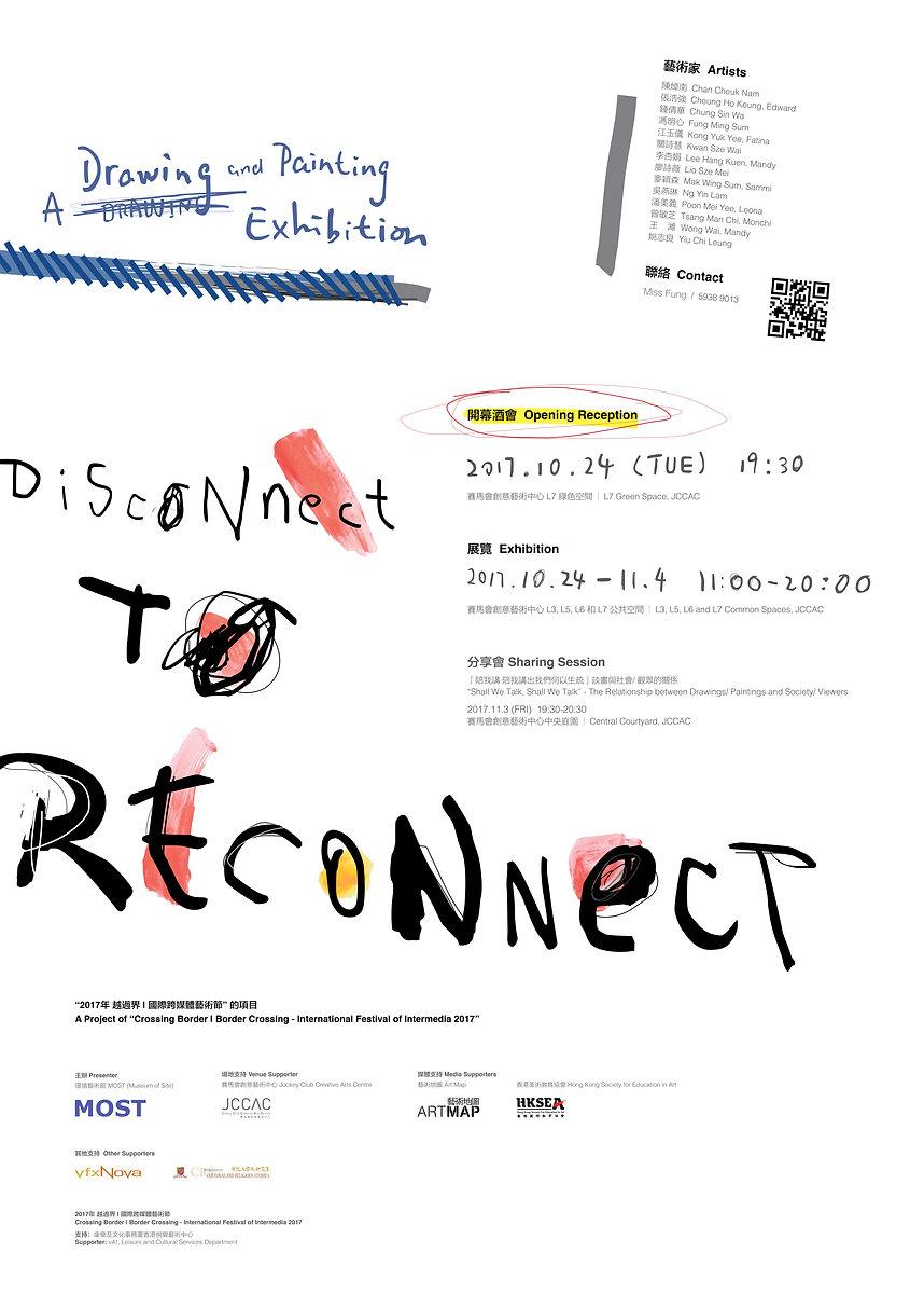 Poster_A2, 4C+0, 600dpi, CYMK_version 07