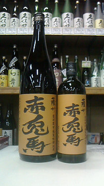 赤兎馬 甕貯蔵 芋麹