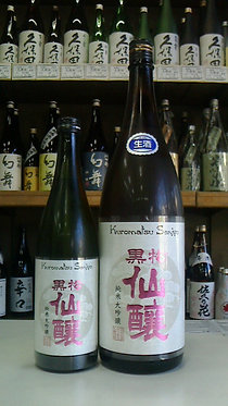 Kuromatsu Senjyo 150 純米大吟醸 プロトタイプ