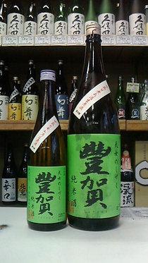 豊賀 純米酒 緑ラベル 中取り無濾過生原酒