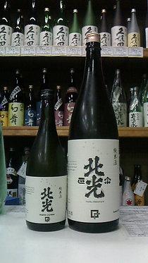 北光正宗 純米酒
