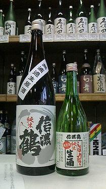 信濃鶴 純米酒 無濾過生原酒