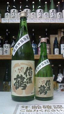 信濃鶴 特別純米酒 無濾過生原酒