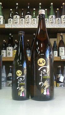 つきよしの 【月見に一杯】 特別純米原酒