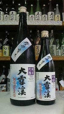大雪渓 雪中育ち 純米吟醸 無濾過生原酒