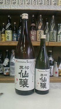 Kuromatsu Senjyo 150 純米無濾過原酒