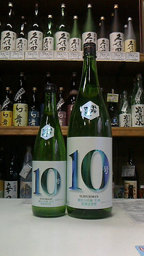 水府自慢 10号 純米大吟醸 無濾過生原酒