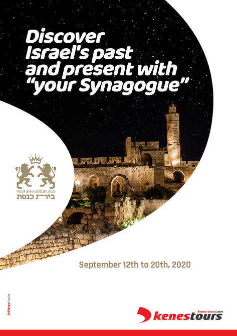 Flyer - front page