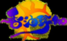 Logo2 JPEG.png