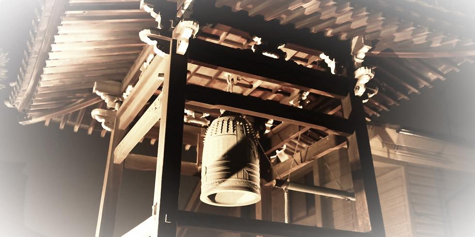日本の除夜の鐘と共に一斉瞑想