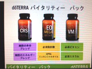 https://stat.ameba.jp/user_images/20130201/06/happyfulloillife/00/7c/j/o0320024012400330516.jpg?caw=800