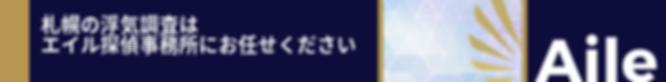 名称未設定のデザインのコピー (1).png