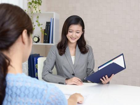 奥様は名探偵〜札幌の探偵・エイル探偵事務所〜