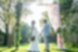 Garden Wedding Ceremony by Lisbon Weddin