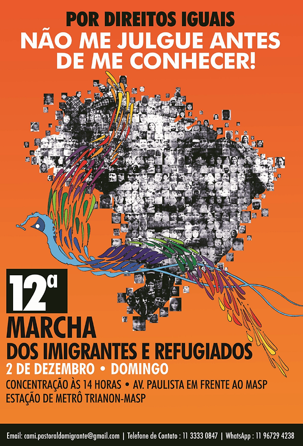 marcha2018.png