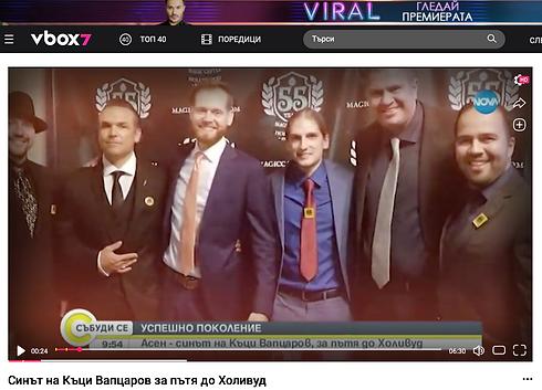 Pagina web - Bulgaros Stooges.png