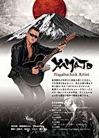 YAMATOプロフィール.jpg