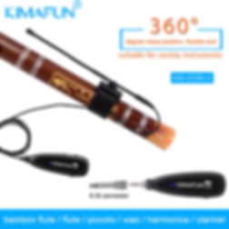 KM-G150-4 Flute Microphone at The Wedge Distribution 1